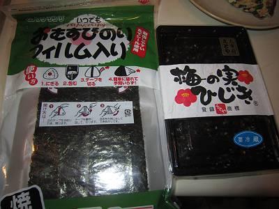 IMG_3890-s.JPG