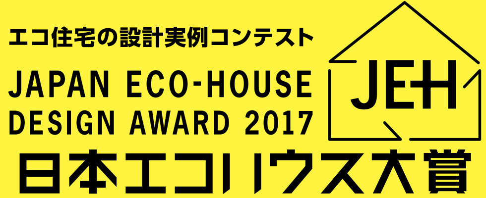 logo_2017[1]
