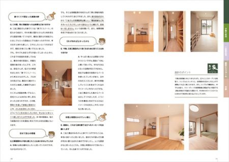 10_11_福田_out_R