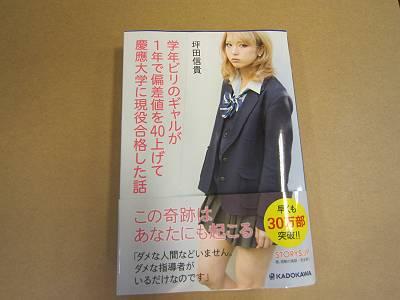 IMG_3894-s.JPG